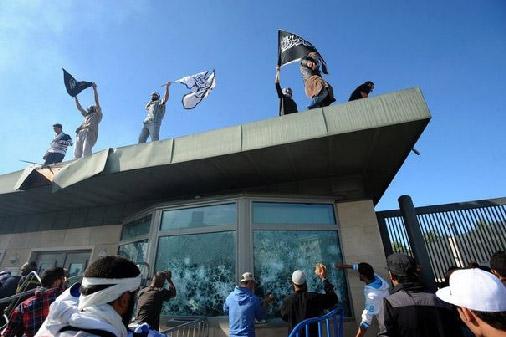 loi-antiterroriste-attaque-ambassade-us-tunisie-inkyfada