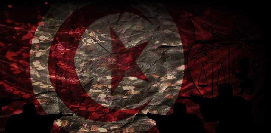Loi Anti-terrorisme Tunisie