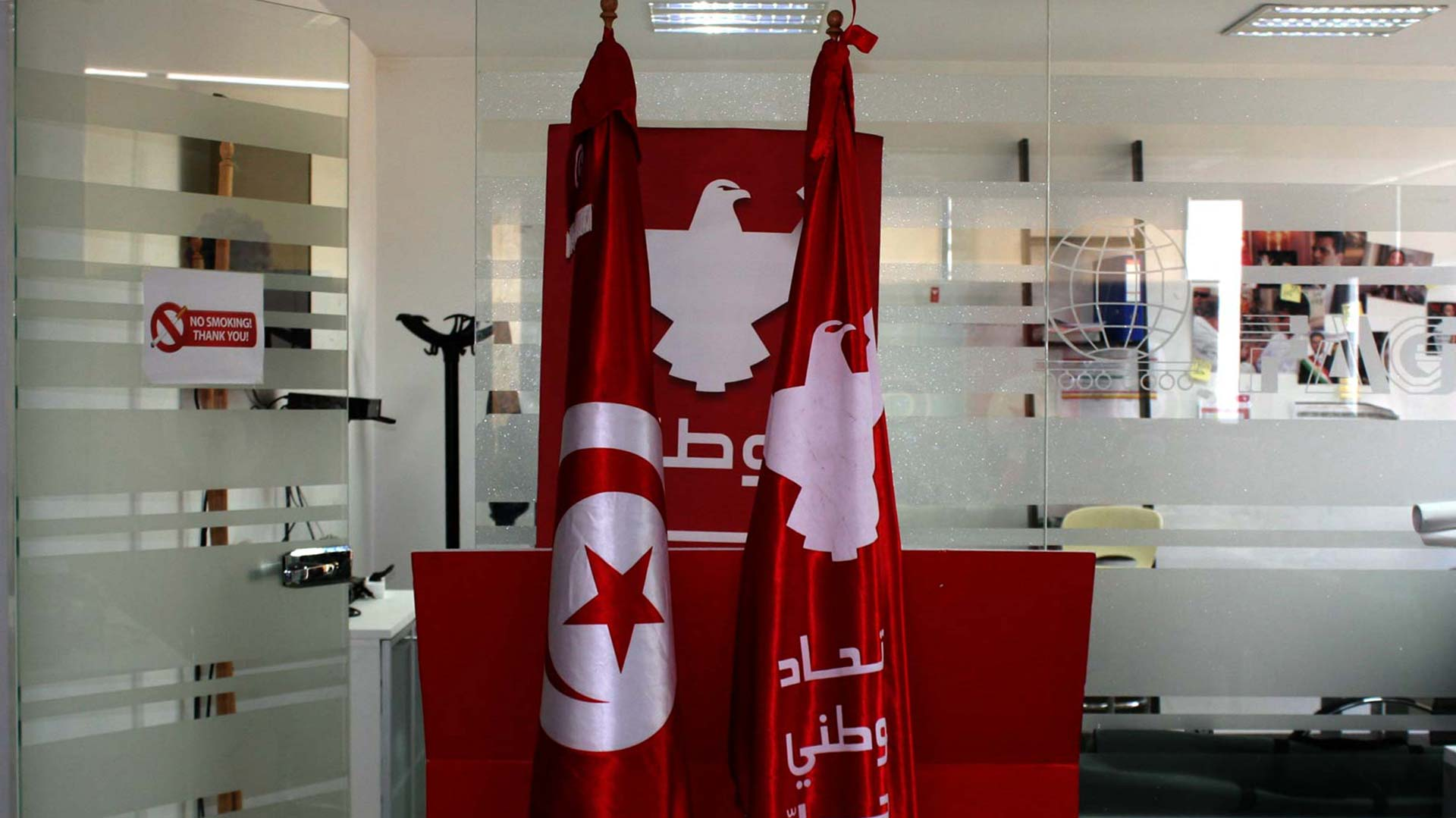 16-tnelec2014-presidentielle-upl-drapeau-1920-inkyfada