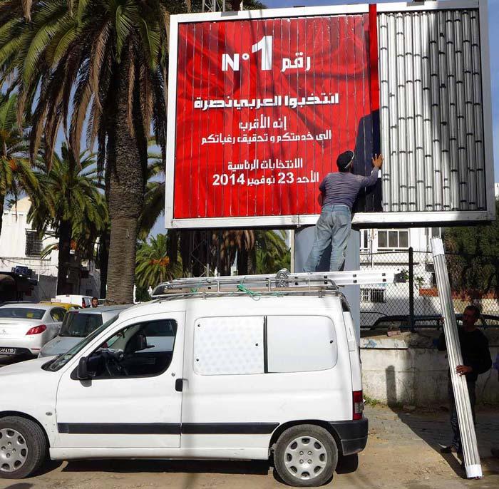 communication-politique-arbi-nasra-inkyfada-tunisie