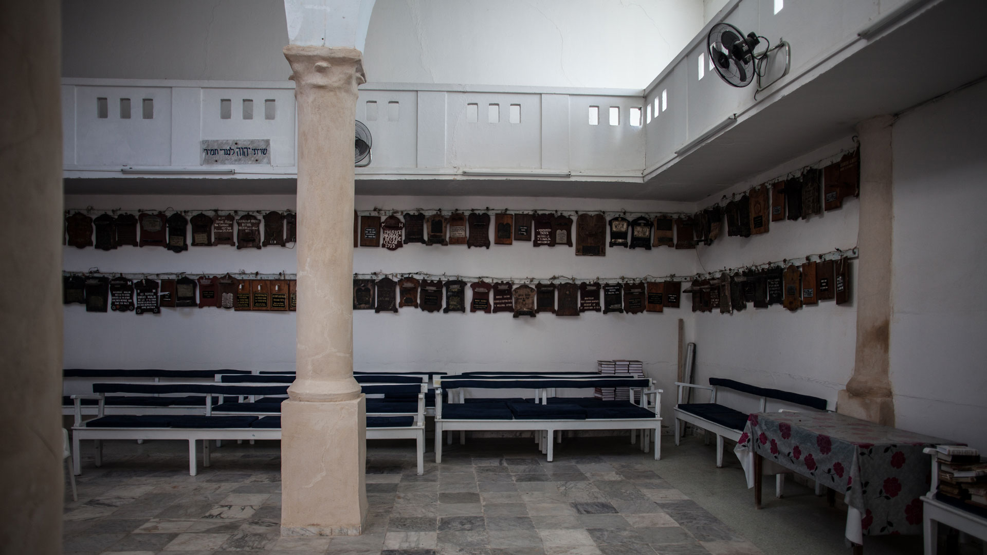 02-portrait-yves-tunisien-juif-synagogue-detail-inkyfada