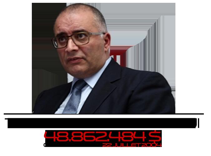 swissleaks-info-tarek-bouchamaoui-inkyfada
