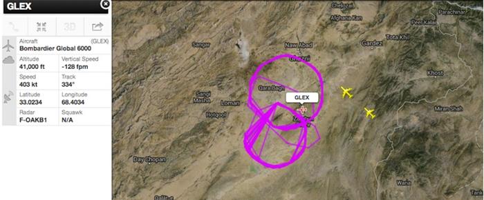 afghanistan-inkyfada