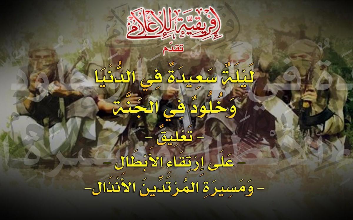 oqba-ibn-nafaa-gafsa-inkyfada