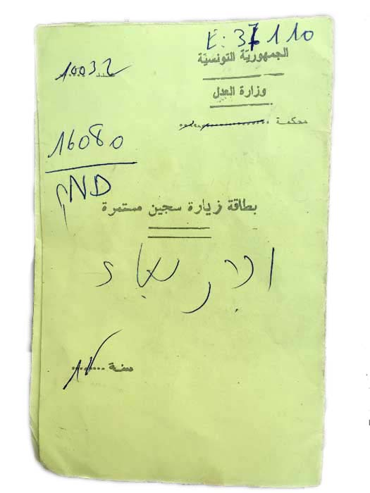 loi52-familles-Salma-Meddeb-doc-prison-inkyfada