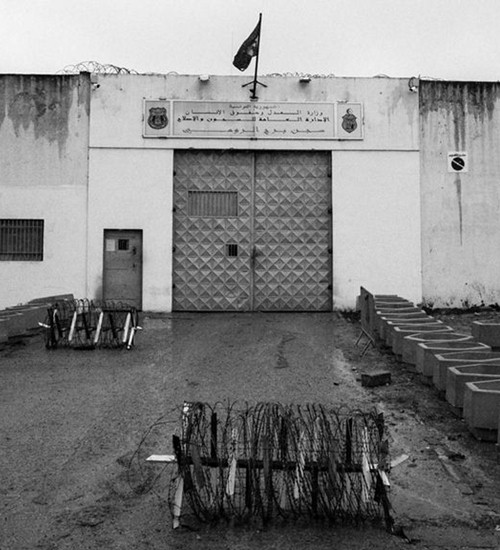 jeune-enfer-prison-tunisie-borj-erroumi