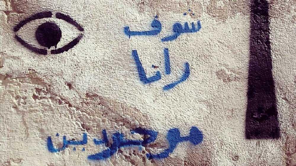 droits-lgbt-debat-tunisie-tag-mawjoudine-inkyfada