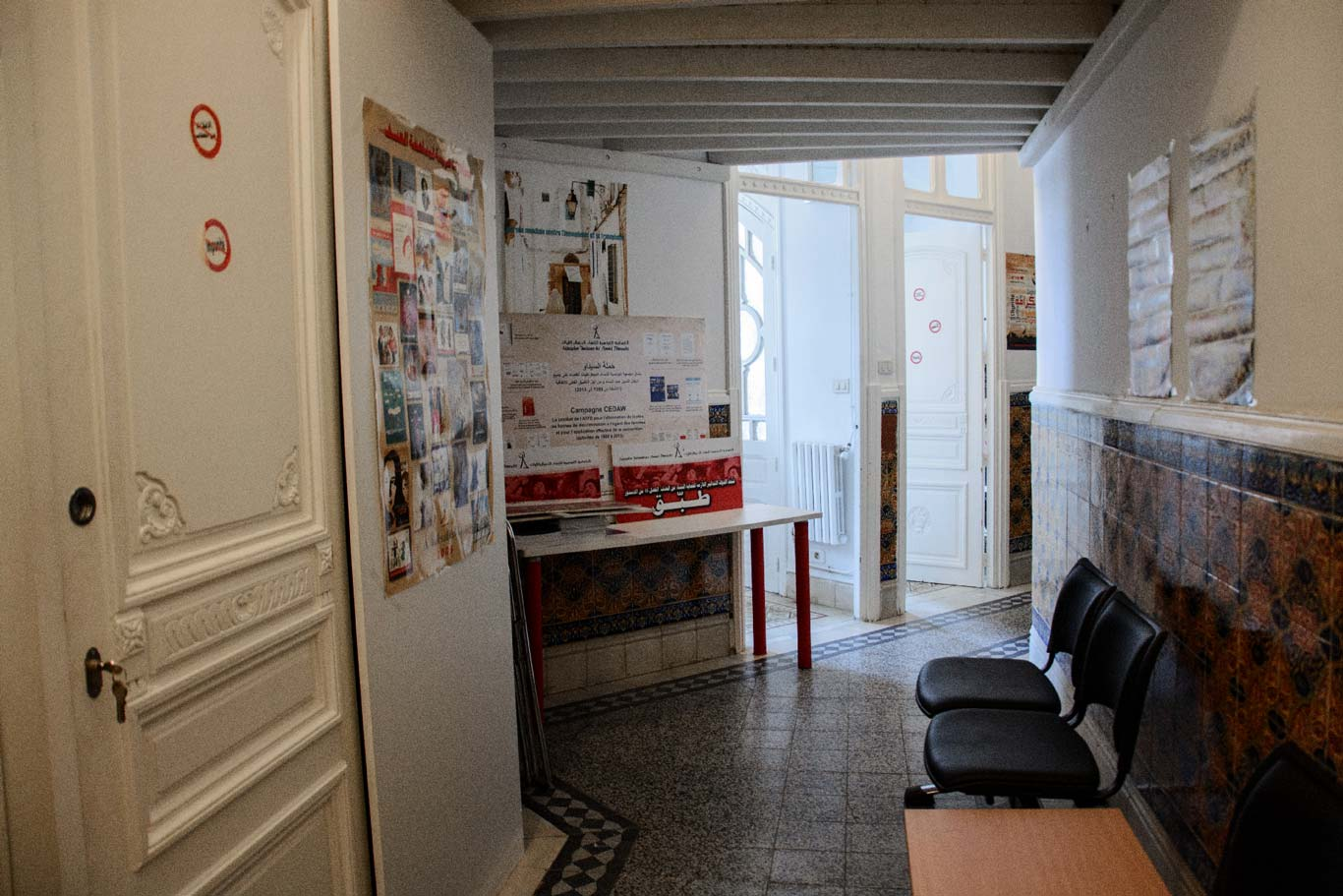 atfd-ceofvv-ecoute-violences-accueil-centre-tunisie-inkyfada