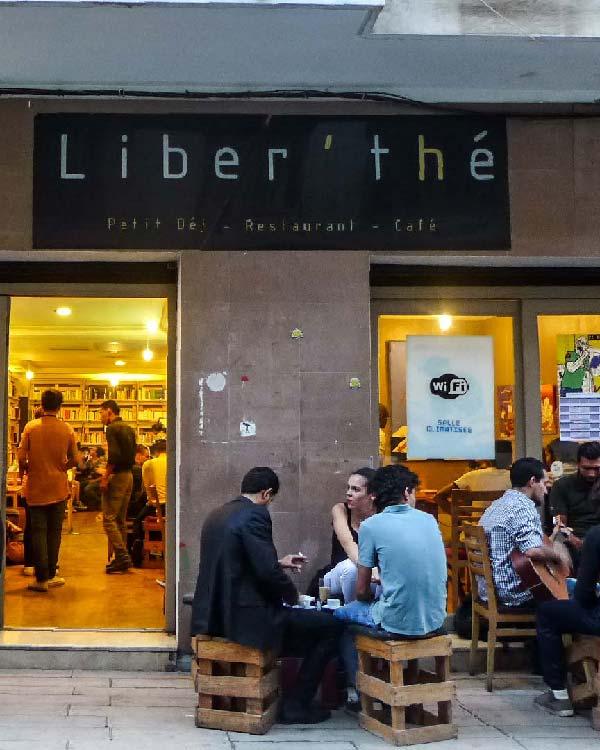 liberthe-tunisie-culture-ACCRO-cover-inkyfada-mobile